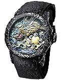 Big Dial Fashion Watches Men's 3D Engraved Dragon Quartz Watches Casual Sports Waterproof Watch Man Luxury Exquisite Creative Watch