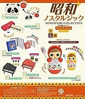 昭和ノスタルジック ミニチュアコレクション (BOX)