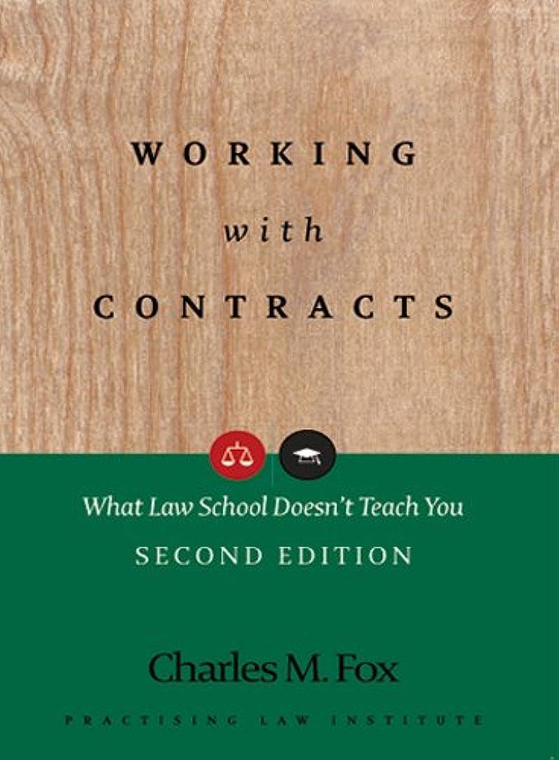 レプリカアルコーブ部門Working with Contracts: What Law School Doesn't Teach You (PLI's Corporate and Securities Law Library) (English Edition)