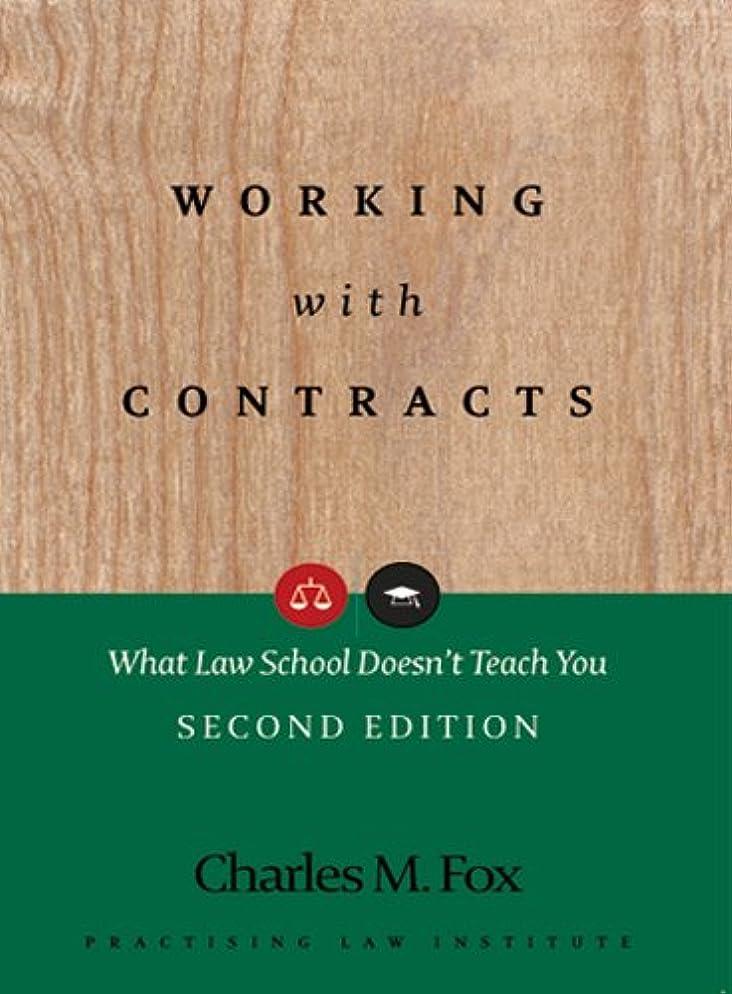 に向けて出発涙チキンWorking with Contracts: What Law School Doesn't Teach You (PLI's Corporate and Securities Law Library) (English Edition)