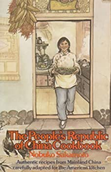 The People's Republic Of China Cookbook 0394733800 Book Cover