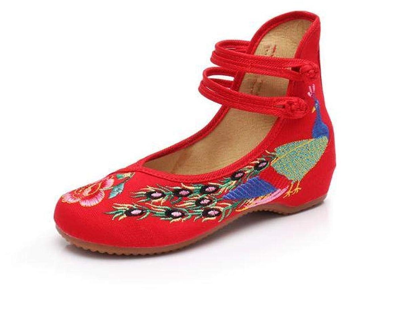 配置オーバーラン征服する[デザイアルス] レディース 刺繍 ハイカット フラット パンプス 女性 チャイナ シューズ 靴 北京 カンフー 太極拳 チャイナドレス コスプレ