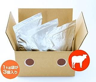 ドットわん 国産・無添加 お徳用 ドットわんごはん-Red mind- 3kg 犬用