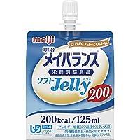 【ケース販売】明治 メイバランス ソフトJelly200 はちみつヨーグルト味 125ml×24個