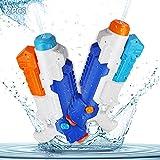 Water Gun, 900CC Super Capacity Water Gun 2 Pack Water Gun for Adults Squirt Gun for Boys Outdoor Swimming Pool Beach Water Fighting Toys