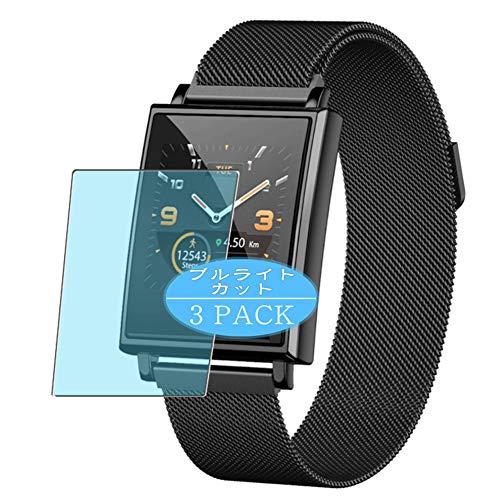 VacFun 3 Pezzi Anti Luce Blu Pellicola Protettiva, Compatibile con Winisok Y69 Smartwatch Smart Watch (Non Vetro Temperato) Protezioni Schermo Cover Custodia
