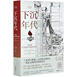 The Unwinding: An Inner History of the New America (Chinese Edition)