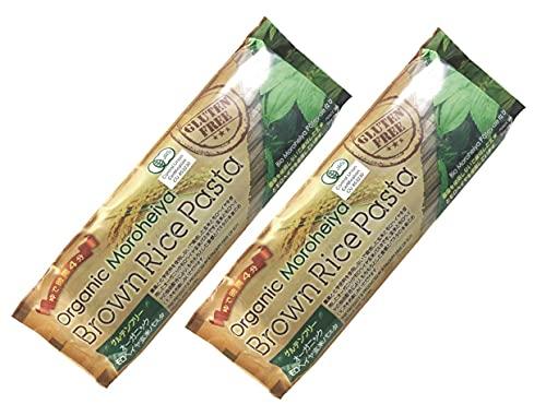 無添加 無農薬 有機 モロヘイヤ ライス パスタ 250g×2個★ コンパクト ★化学肥料や農薬を使用しないで栽培された玄米とモロヘイヤパウダーを使用しています。お米の酸化を防ぐため米粉を使用せず、玄米をそのまま茹でておかゆ状にして乾燥させています。 グル