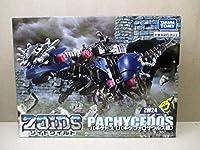 ZOIDS ゾイドワイルド ZW24 パキケドス