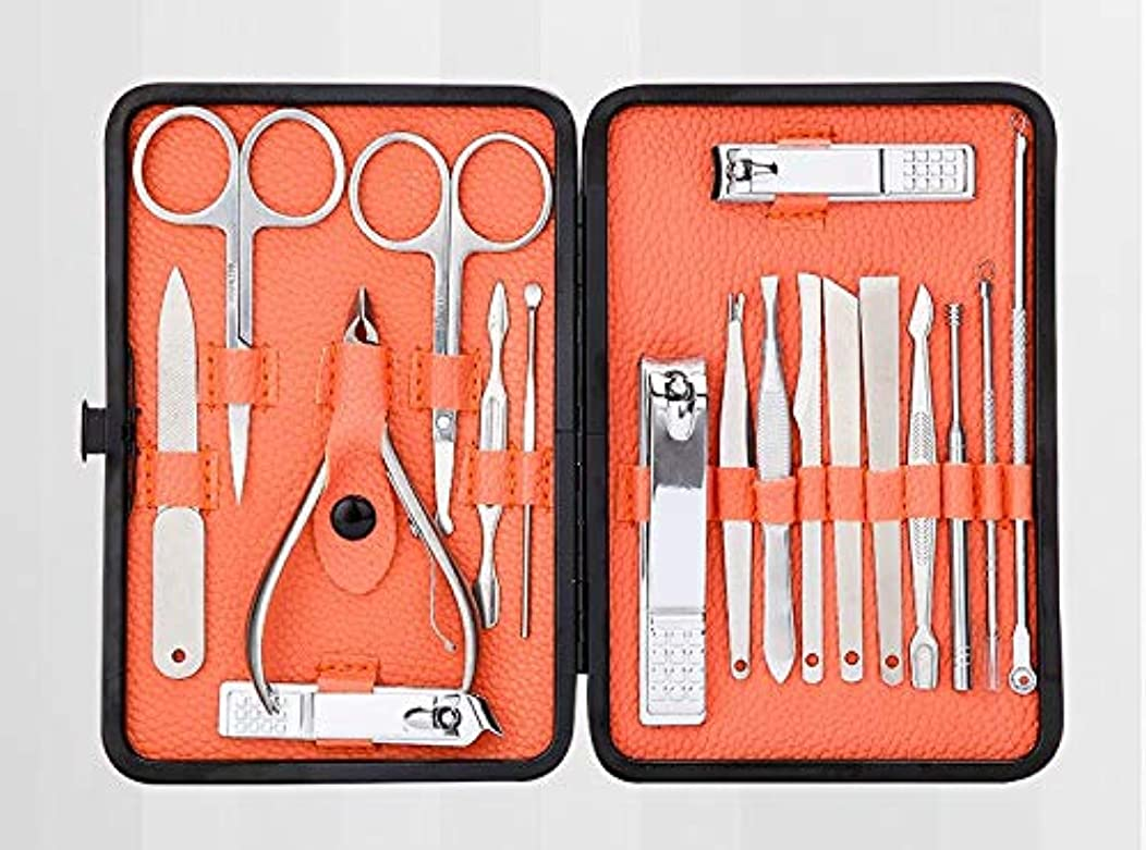 返還写真従来のFTS ニッパーツメキリ 爪切り18点セット 巻き爪 硬い爪などにも対応 多用途 ギフト最適(orange)