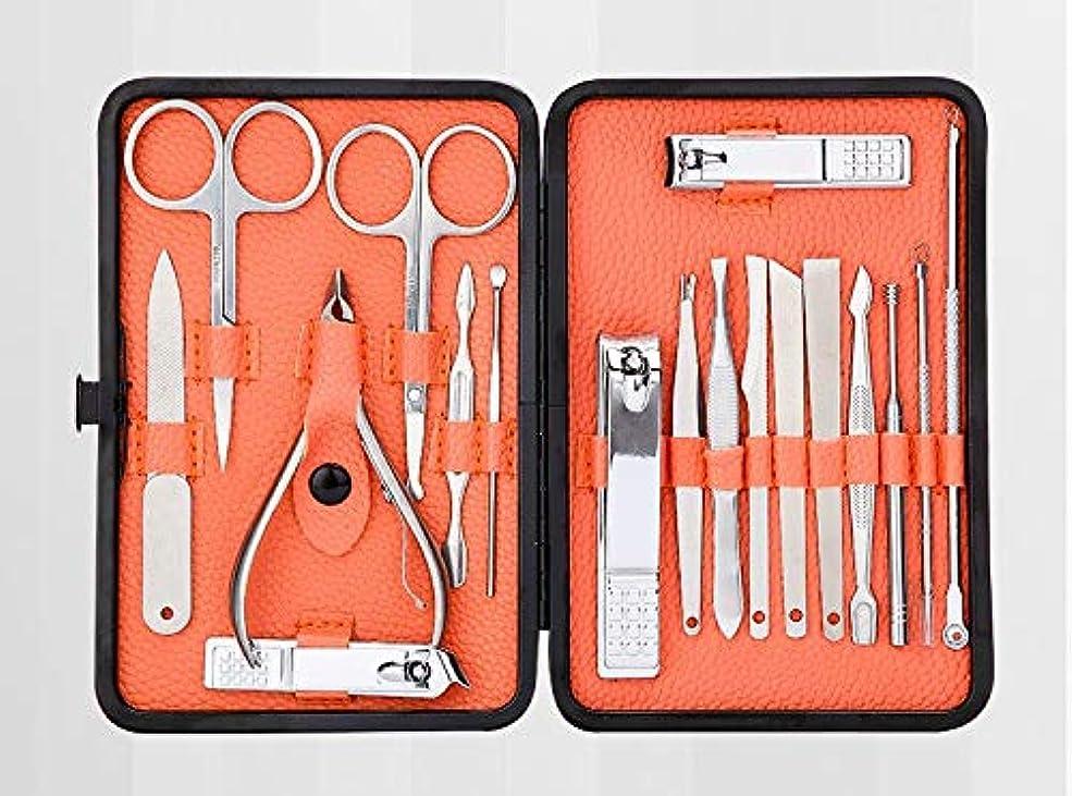 もう一度サラダ派手FTS ニッパーツメキリ 爪切り18点セット 巻き爪 硬い爪などにも対応 多用途 ギフト最適(orange)