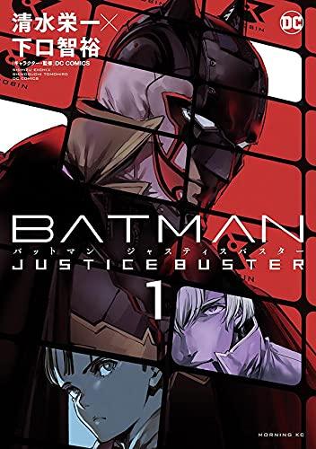 BATMAN JUSTICE BUSTER(1) _0