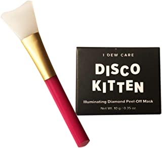 I DEW CARE Disco Kitten Travel Size! Illuminating Diamond Peel-Off Mask 0.35 Ounce with Silicone Brush! Diamond Pearl Powder, Brightening and Complete Exfoliation!