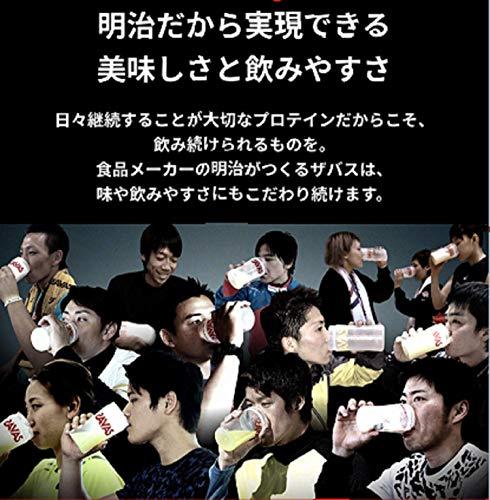 明治ザバスホエイプロテイン100ココア味【50食分】1,050g