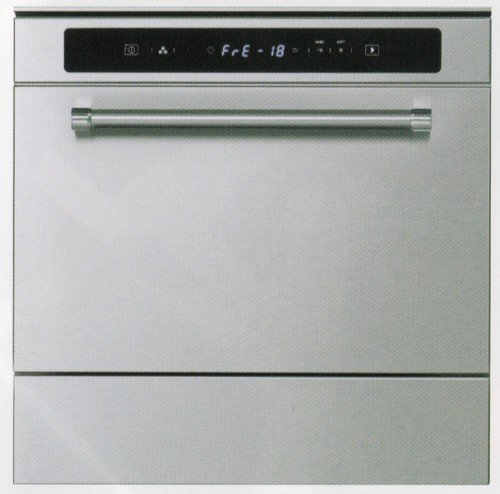 KitchenAid KCBSX 60600 Integrado Vertical 41L G Plata - Cong