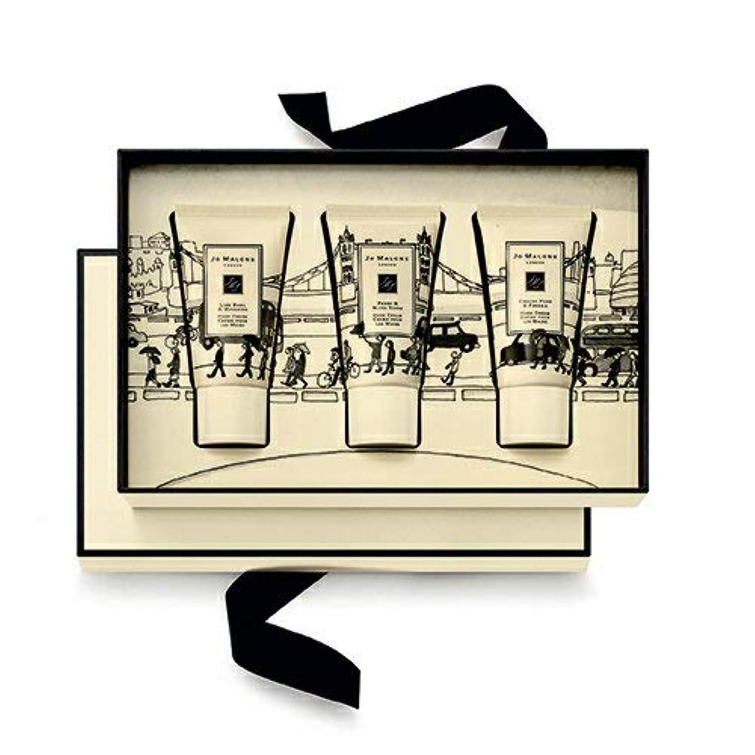 雨のギター調和ジョー マローン ハンド クリーム コレクション 30ml×3(ライムバジル&マンダリン?ピオニー&ブラッシュスエード?イングリッシュペアー&フリージア)JO MALONE HAND CREAM TRIO COLLECTION [並行輸入品]