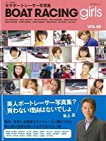 BOAT RACING girls vol.2 (SAN-EI MOOK)