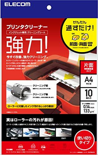 プリンタクリーニングシート(A4サイズ) 10枚入 CK-PRA410