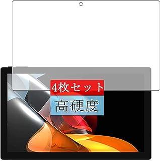 4枚 Sukix フィルム 、 CHUWI UBook Pro 12.3インチ 向けの 液晶保護フィルム 保護フィルム シート シール(非 ガラスフィルム 強化ガラス ガラス )