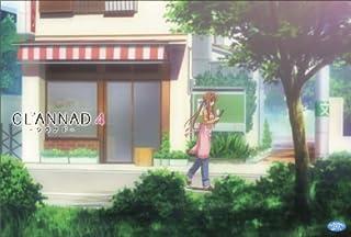 CLANNAD 4 (初回限定版) [DVD]