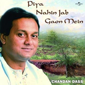 Piya Nahin Jab Gaon Mein