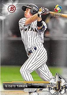 Tetsuto Yamada baseball card (Japan NBP Tokyo Yakult Swallows) 2017 Topps Bowman #BP56 Rookie
