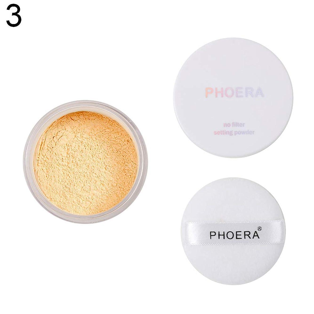 日焼け拾う良性PHOERAマットルーズセッティングパウダーオイルコントロールブライトニングスキンフィニッシュ化粧品 - 3