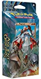 Pokemon TCG: XY Ancient Origins Theme Deck Card Game