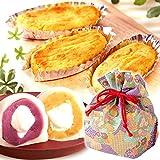 誕生日プレゼント おいもや大福 ギフトセット お祝い お菓子 の プレゼント 内祝い 2品 詰め合わせセット (巾着・紫色)