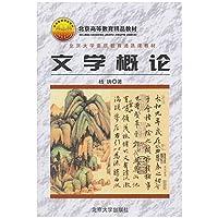 Literature (Paperback)