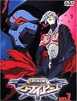 銀装騎攻オーディアン ACT.7 [DVD]