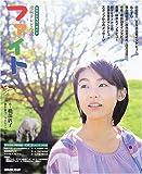 ファイト―連続テレビ小説 (NHKドラマ・ガイド)