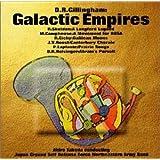 ギャラクティック・エンパイア~銀河の帝国/吹奏楽オリジナル作品集