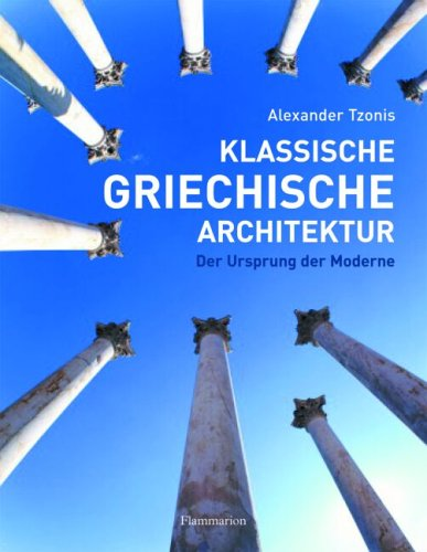 Klassische Griechische Architektur (ART (A))