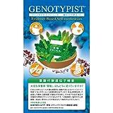 ジェノタイピスト 葉酸代謝遺伝子分析キット 口腔粘膜用(1コ入)