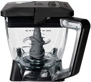 Ninja Supra Kitchen System 1200 watts (BL780) (Renewed)