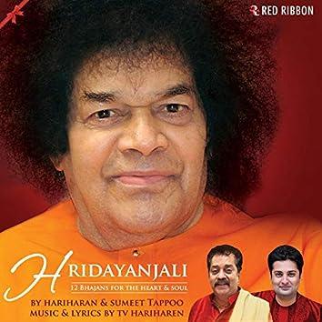 Hridayanjali