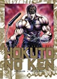 Hokuto no Ken Ultimate T14
