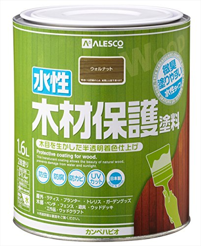 カンペハピオ 水性木材保護塗料 1.6L ウォルナット