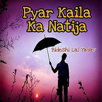 Pyar Kaila Ka Natija
