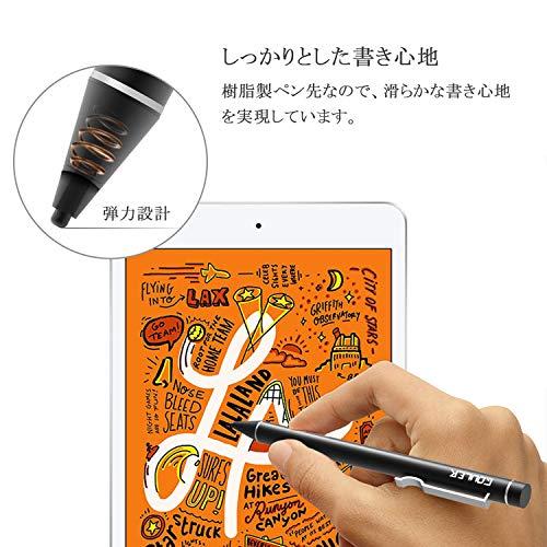 Goulerタッチペン極細スマホタブレットスタイラスペンiPadiPhoneアルミ製軽量約12.5gツムツムUSB充電式5分間自動スリップタッチペンスタイラス樹脂製極細ペン先1.6mm(ブラック)