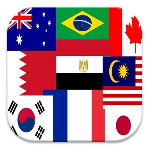 WORLD FLAGS TEST