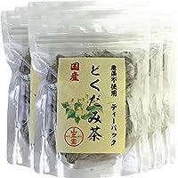 国産100% どくだみ茶 ティーパック 無農薬 1.5g×20パック×6袋セット ノンカフェイン 宮崎県産