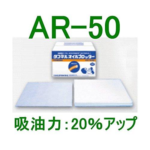 三井化学 油吸着材 タフネルオイルブロッター 50cm×50cm×4mm 100枚 AR-50