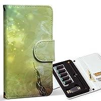 スマコレ ploom TECH プルームテック 専用 レザーケース 手帳型 タバコ ケース カバー 合皮 ケース カバー 収納 プルームケース デザイン 革 フラワー 花 フラワー カラフル 001787