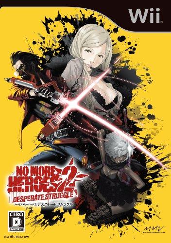 No More Heroes 2: Desperate Struggle[Japanische Importspiele]