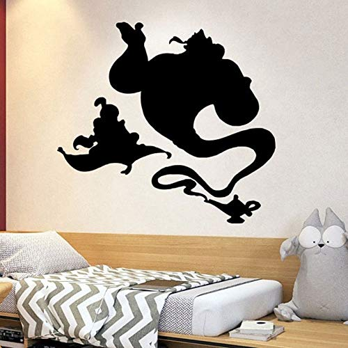 wZUN Wall Sticker Vinyl Home Decor Kids Room Bedroom Nursery Decal Cartoon Pattern Mural 67X63cm
