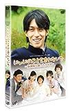 日本テレビ 24HOUR TELEVISION スペシャルドラマ 2009「にぃにの...[DVD]