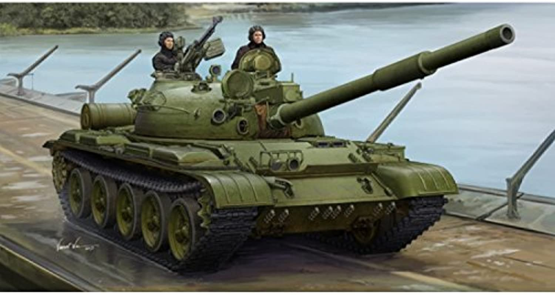 Trumpeter 01552 - Modellbausatz Russian T-62 Mod.1975 B016Y1UNG4 Spielzeugwelt, glücklich und grenzenlos  | Erste in seiner Klasse