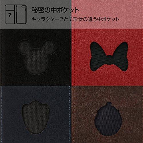 ray-out『ディズニーキャラクター/手帳型ケースホットスタンプワンポイント(RT-DGN8I)』